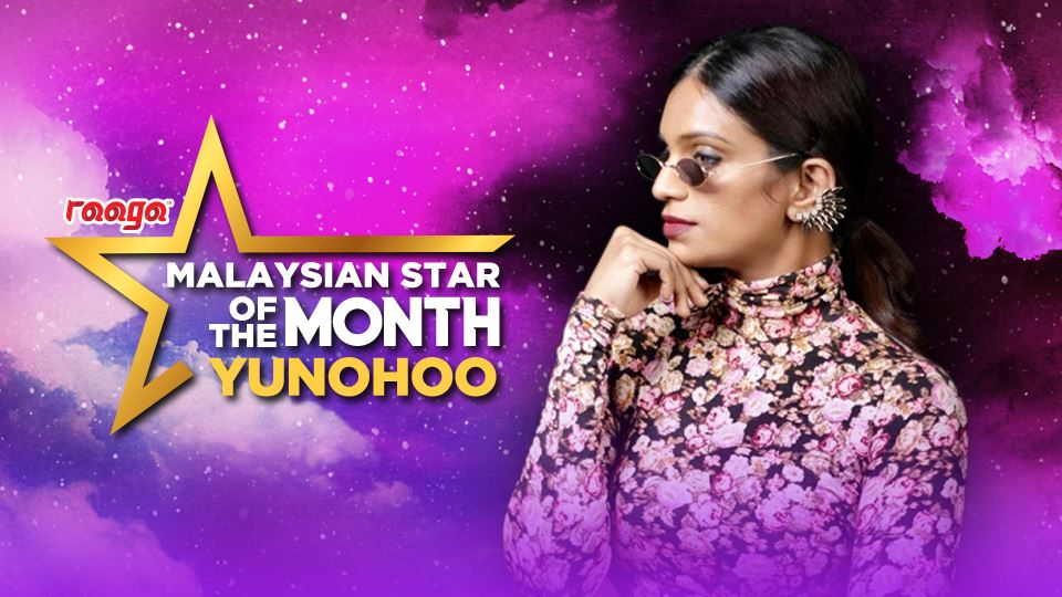 yunohoo is our malaysian star of the month