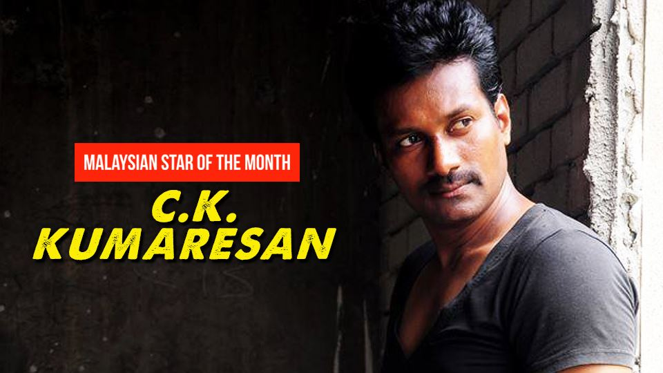 c.k. kumaresan is our malaysian star of the month!