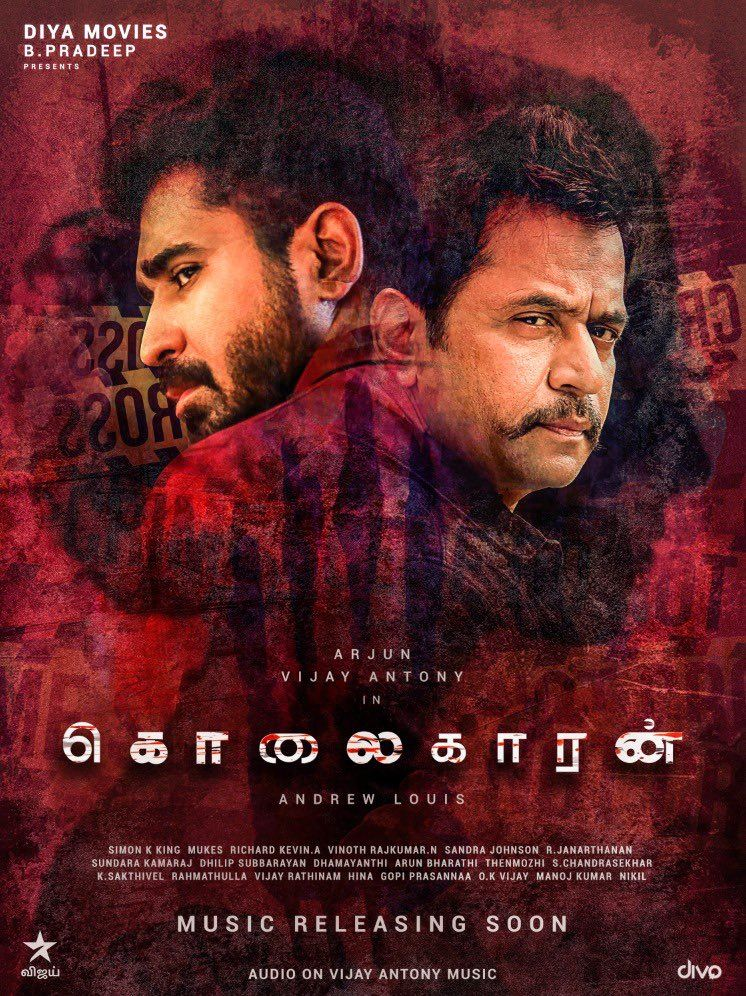 check out arjun and vijay anthony's combo in kolaigaran now!