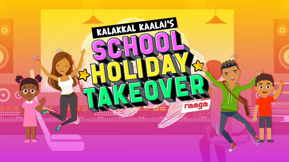 kakakkal kaalai's school holiday takeover