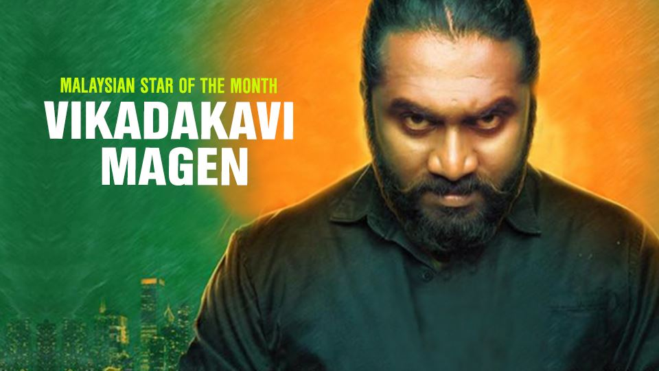 vikadakavi magen is our malaysian star of the month
