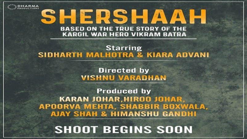 Vishnuvardhan to break into Bollywood! | RAAGA