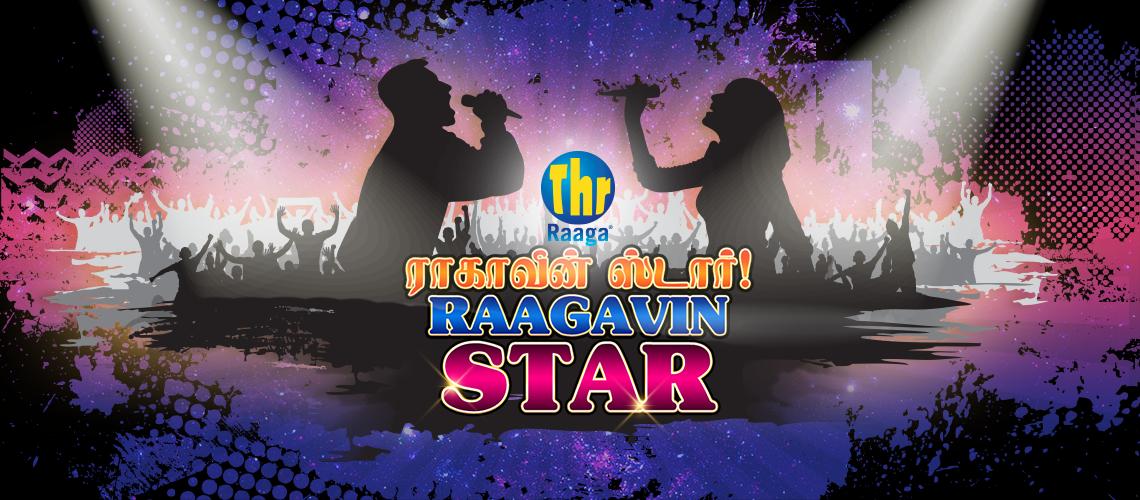 Raagavin Superstar!