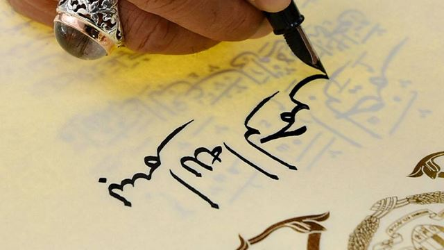 Dalam Usaha Memartabatkan Tulisan Jawi, Hari Jumaat ...