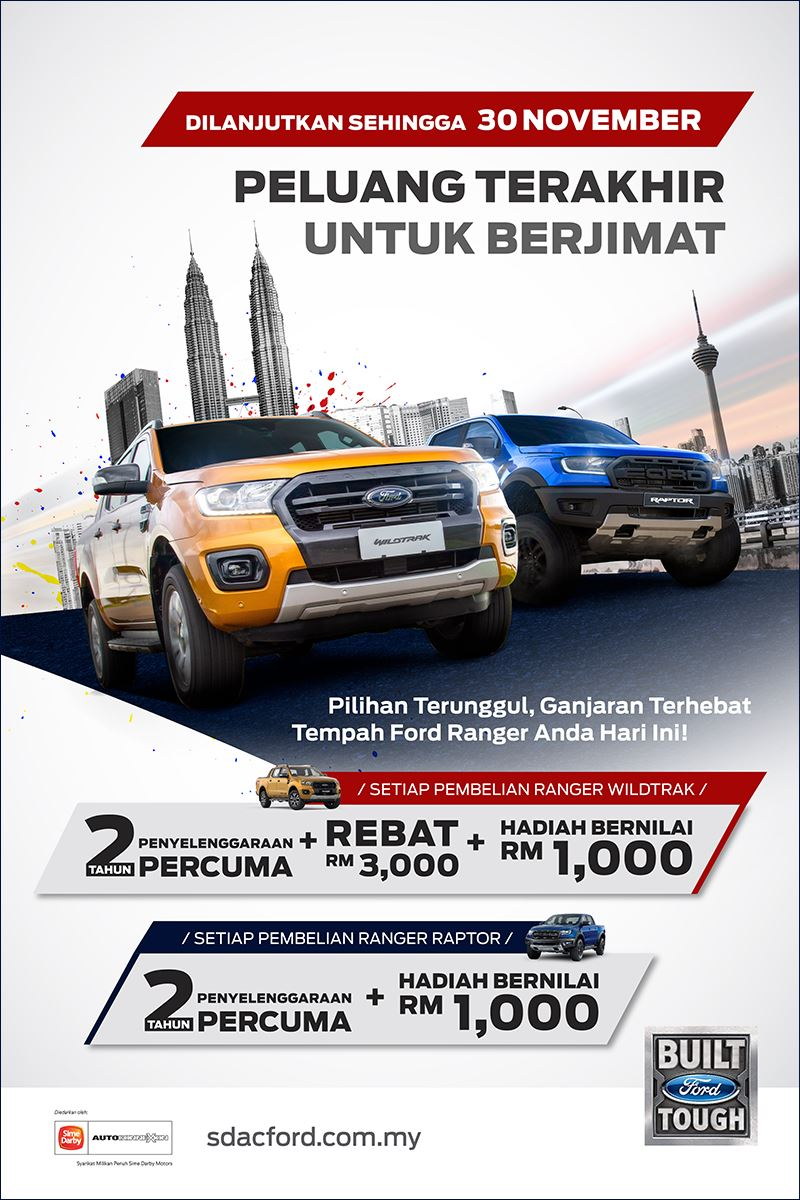 about ford raptor & xlt truck