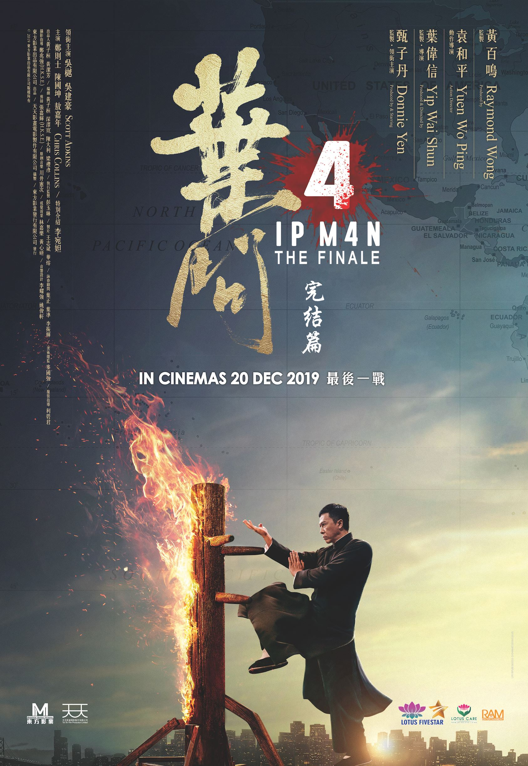 pawagam sinar: ip man 4- the finale