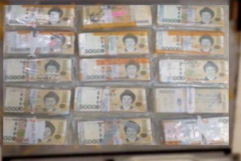 wang hampir setengah juta ringgit ditemui lepas beli peti ais second hand