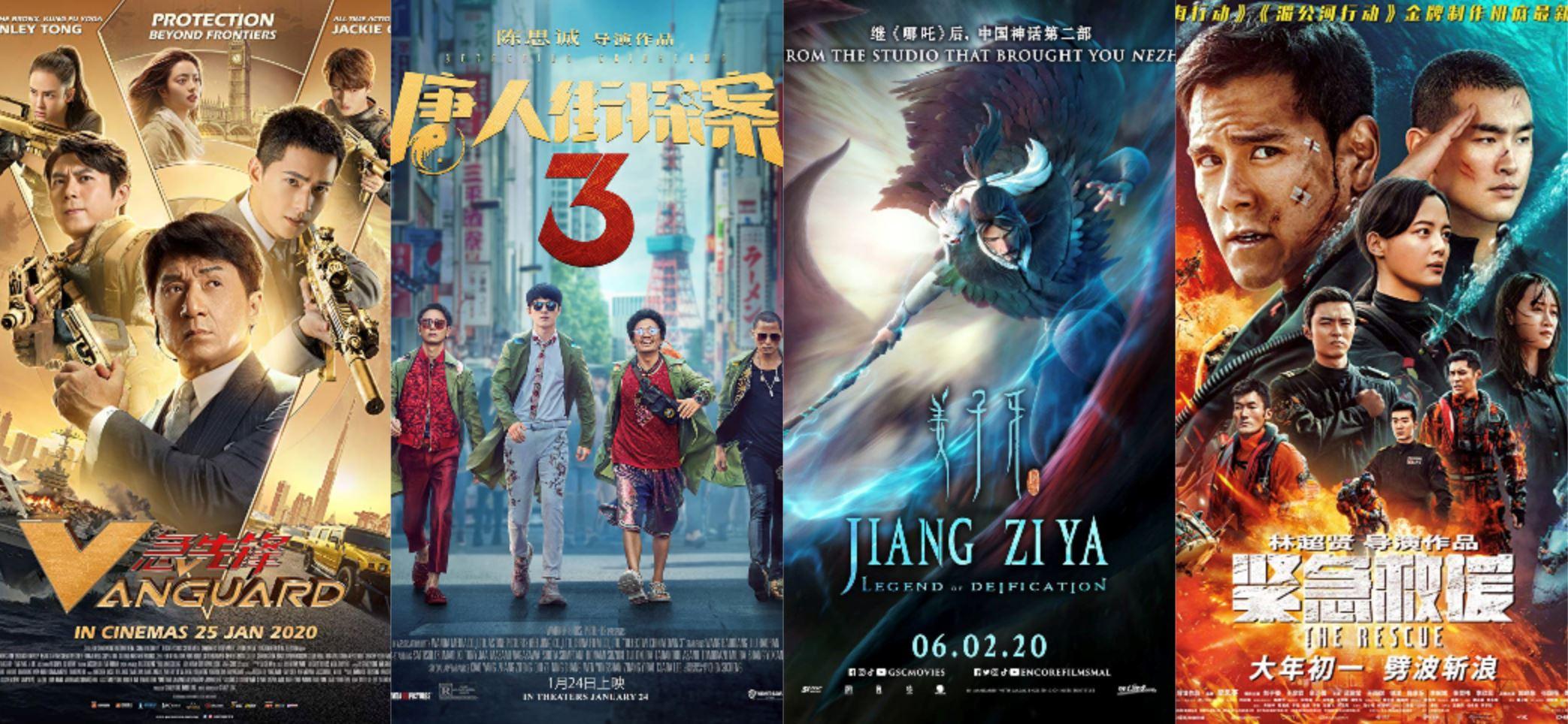 penularan wabak coronavirus, 4 filem ini terpaksa ditangguhkan tayangan di malaysia