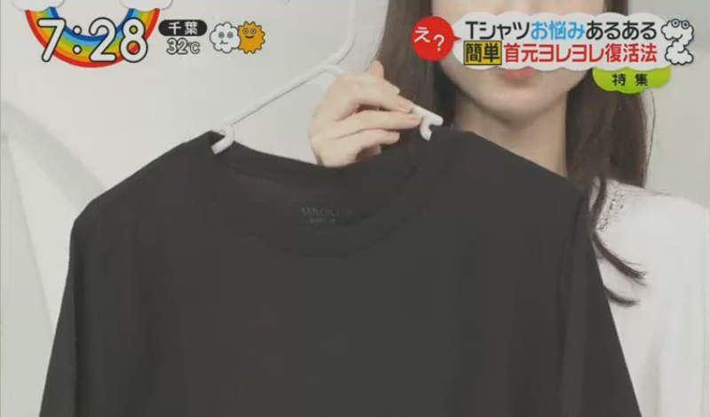 trik baiki t-shirt kolar yang kembang