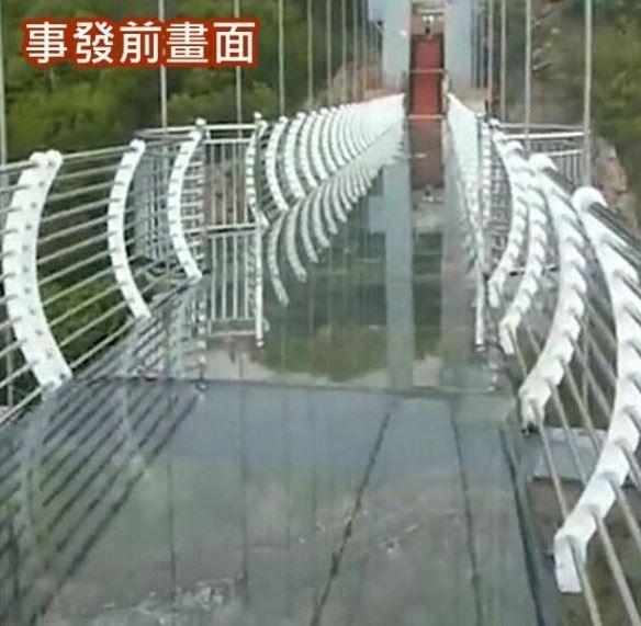 ngeri, lelaki nyaris maut lantai kaca jambatan pecah tiba-tiba