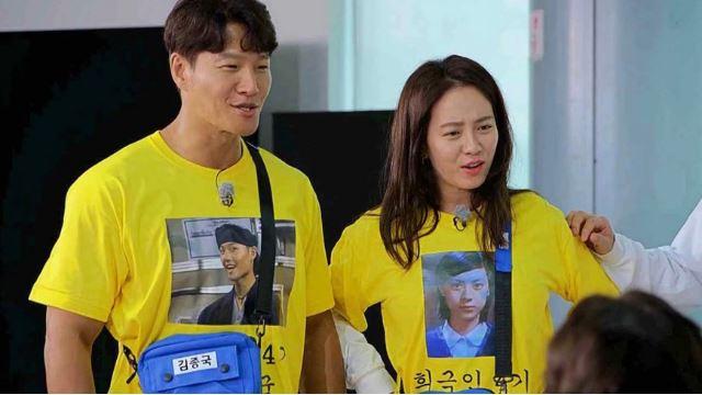 'duit jongkook pun duit saya' - jihyo