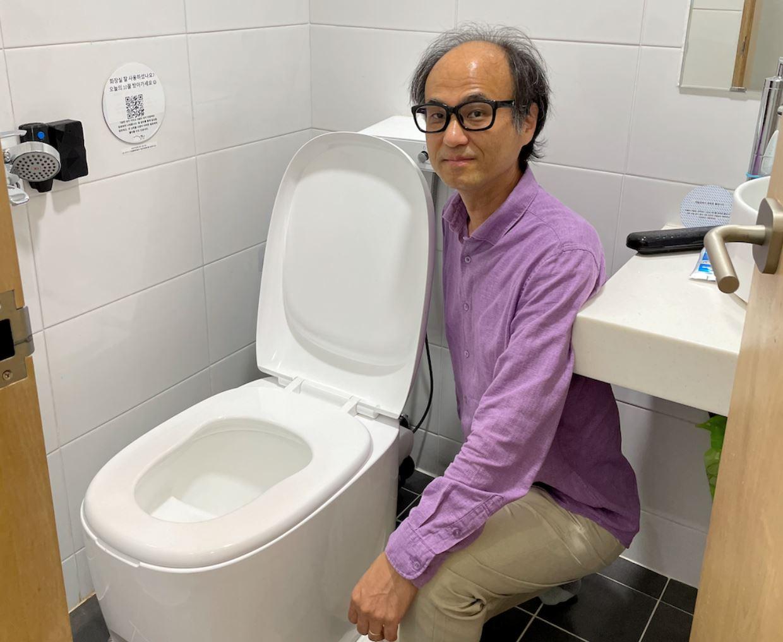 anda akan dibayar matawang digital jika buang hajat di tandas ini