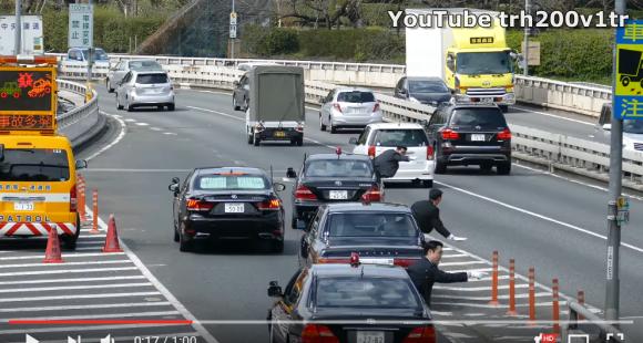 Tengok Macam Mana Pemandu Kepada Menteri Di Jepun Tukar Lorong