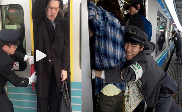 Di Jepun, Train Dah Penuh Pun Masih Nak Berhimpit Dan Buat Muka Selamber