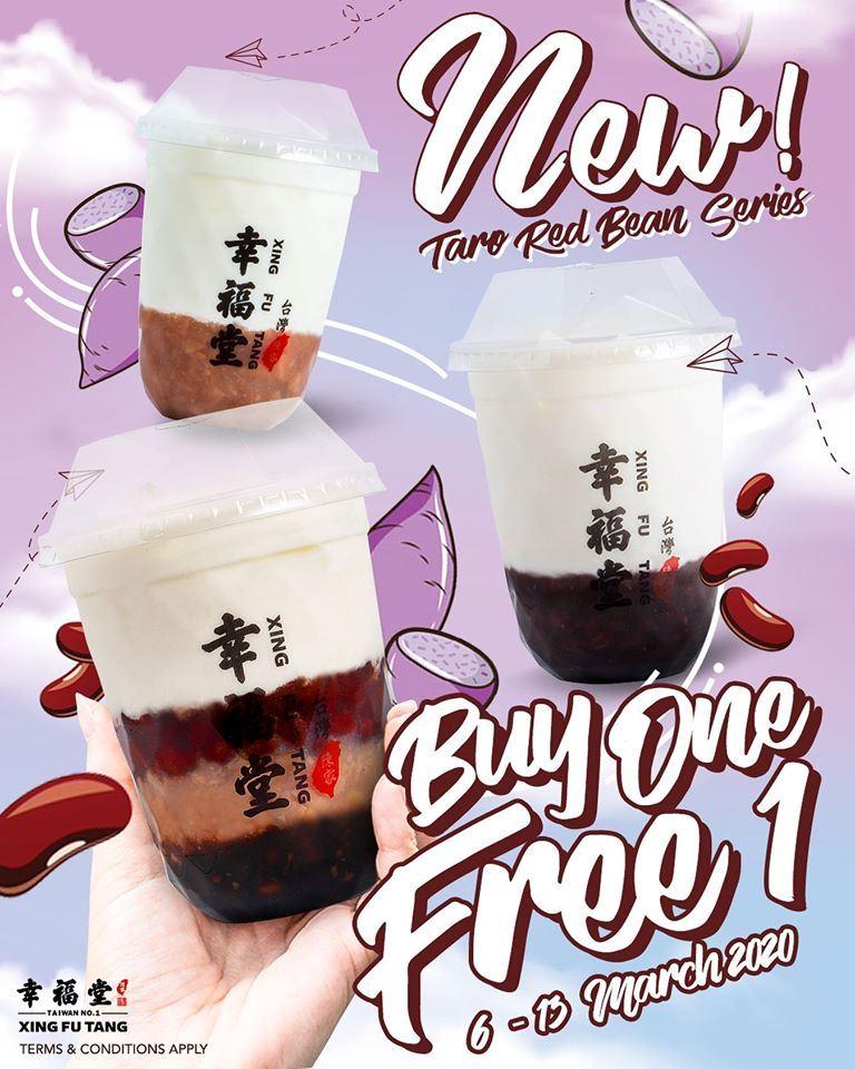 大马「幸福堂」推出全新【taro red bean】系列饮品!还买一送一呀!