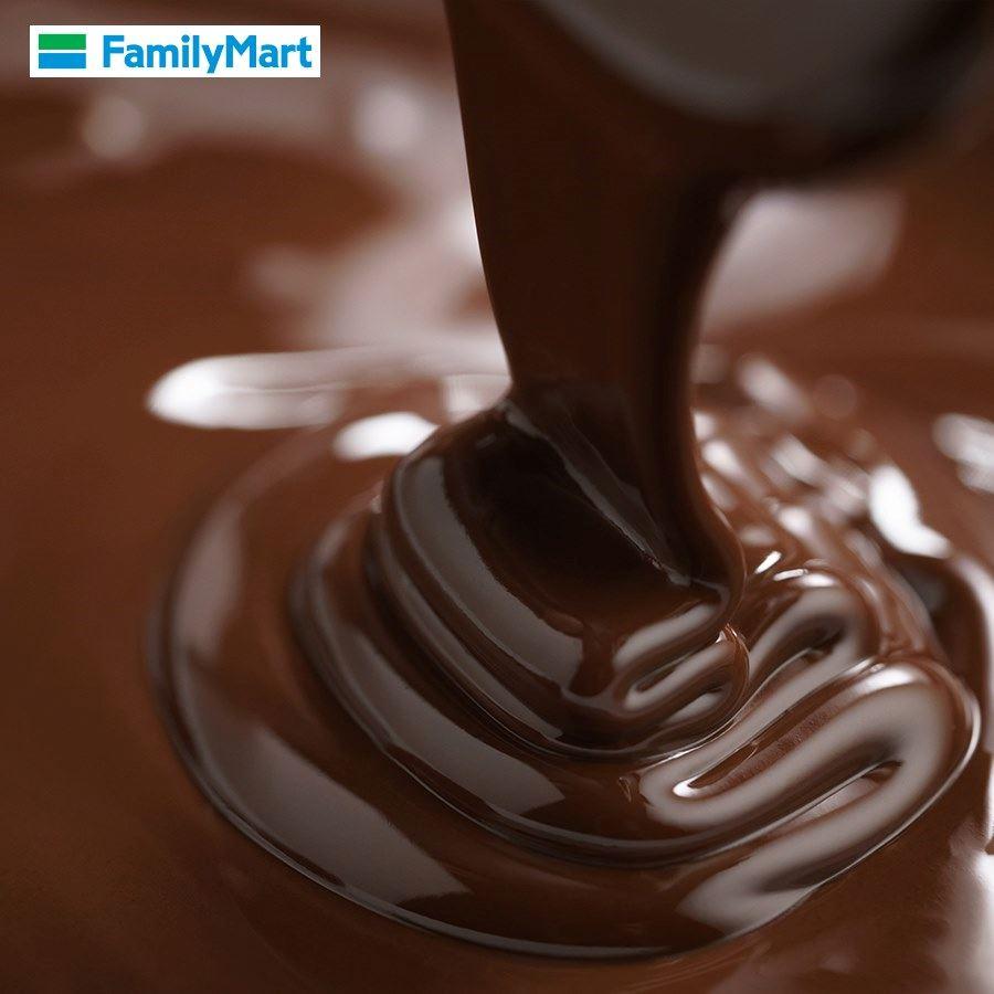 familymart 推出新口味雪糕!而且价格还很平民!