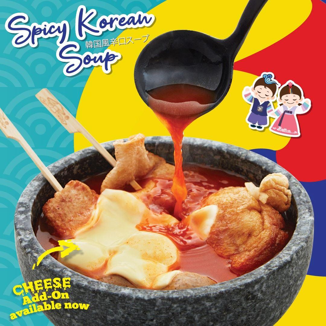 family mart 推出全新「spicy korean soup」汤底!还有其他韩国美食!