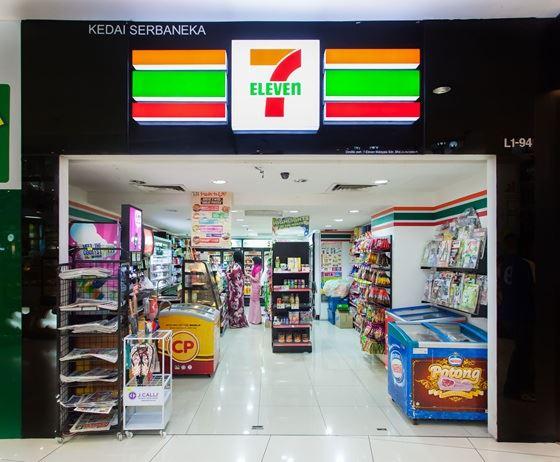 咸蛋控冲啦!7-eleven 推出全新咸蛋口味冰淇淋!而且还很便宜啊!