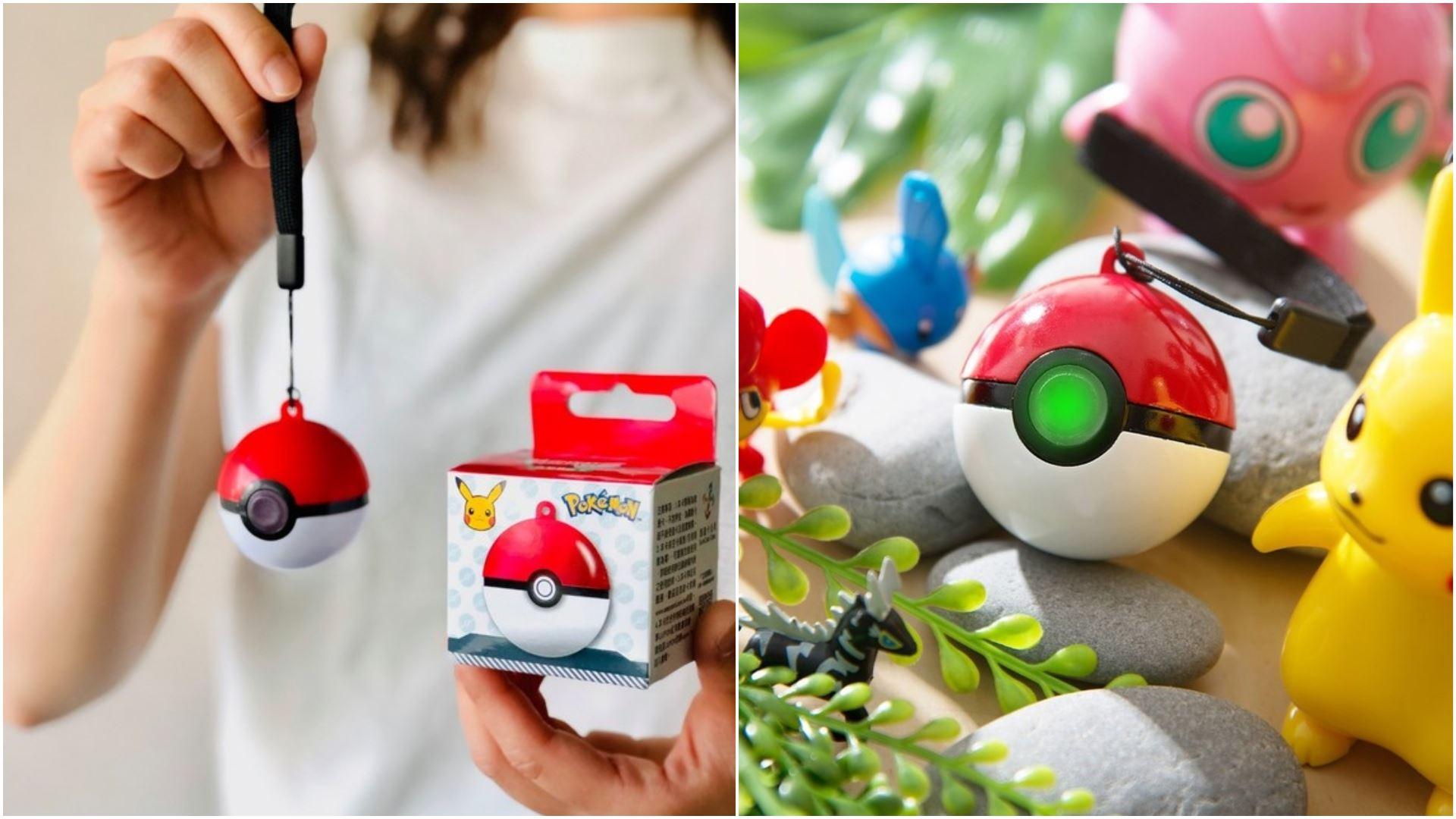 pokemon 迷一定要收藏的!台湾推出 poke ball 造型的悠游卡!