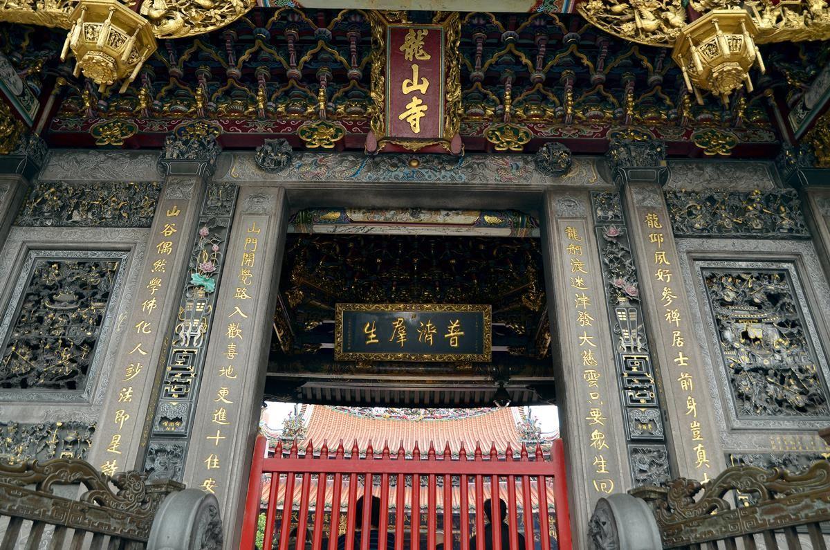 单身狗看过来!盘点台湾 3 间最灵的月老庙!拜完包你脱单!