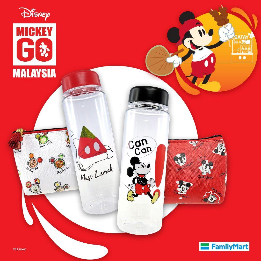 大马family mart推出mickey限量商品!设计精致价格实惠!