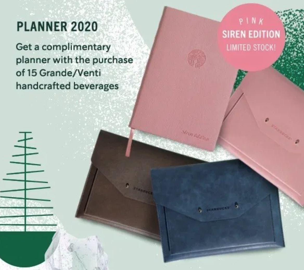 2020 年的 starbucks planner 推出啦!设计超好看颜色超梦幻!
