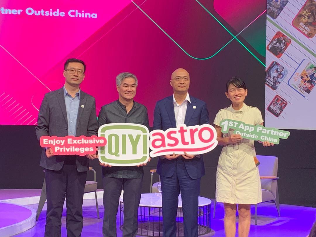 astro 与 iqiyi 携手推介 iqiyi app!astro 用户免费两个月vip会员!