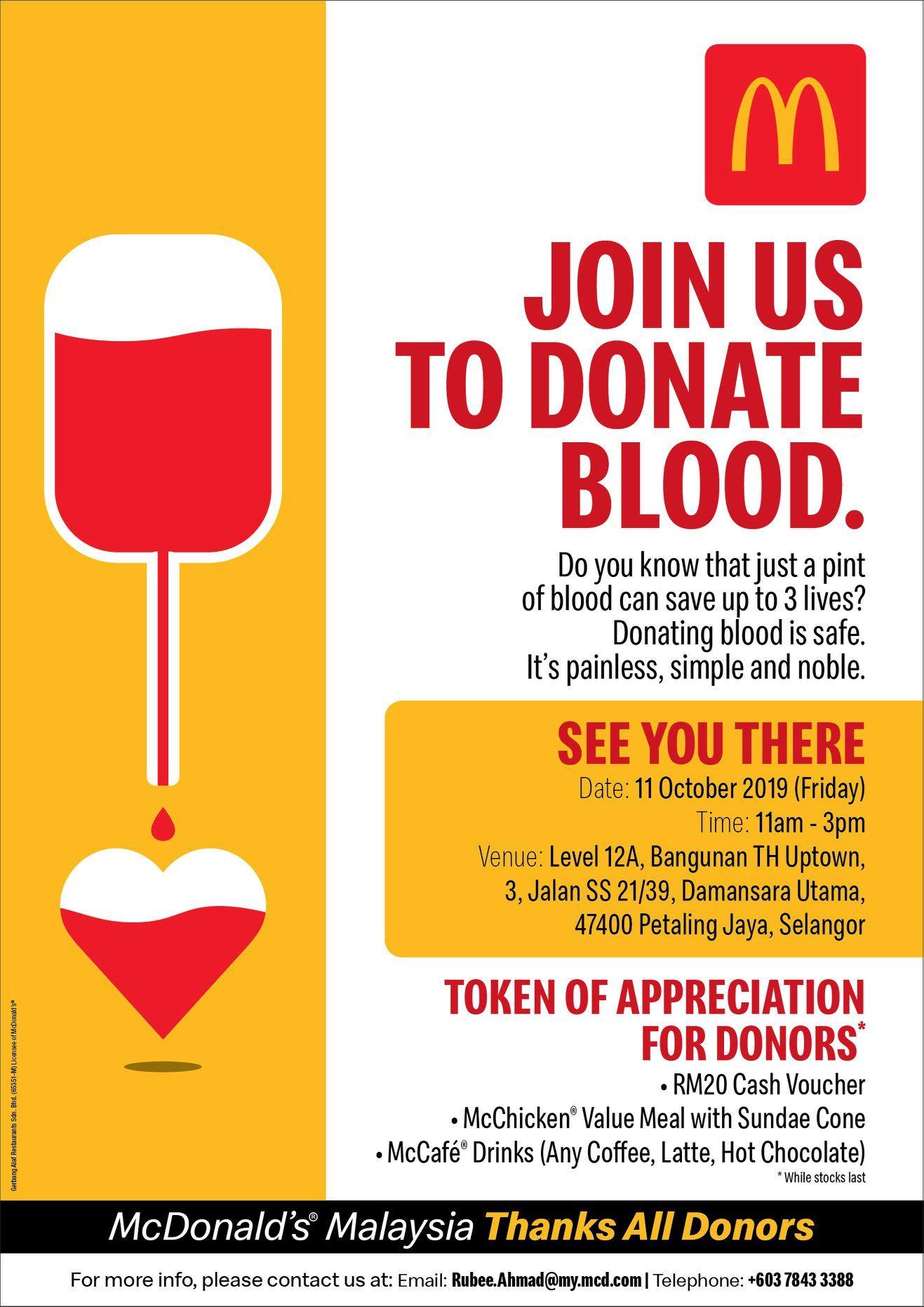 大马mcdonalds举办捐血活动!只要捐血就有免费mcdonalds!