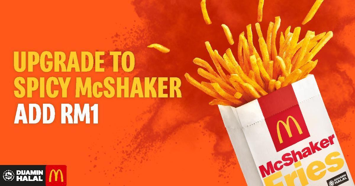 大马 mcdonald's 推出新食品!总有一个 ngam 你口味!