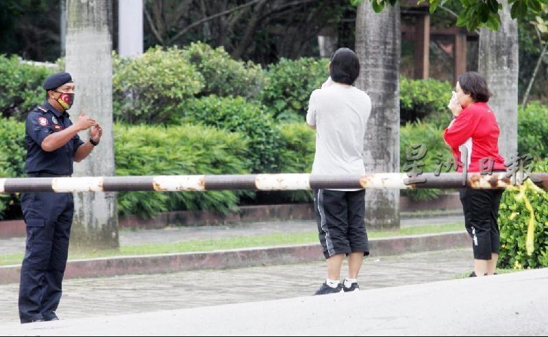 国安会:mco期间禁止到公园跑步!1人也不行