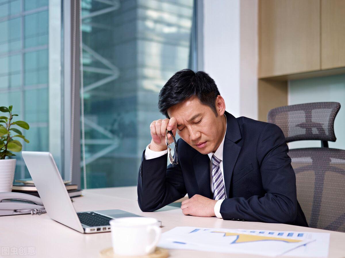 如果在职场中有这3种感受,证明你应该要辞职了!