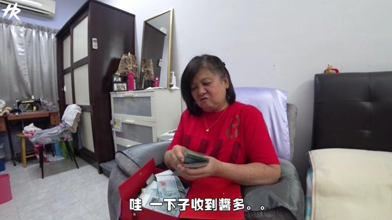朱浩仁新年发rm20k大红包,妈妈喊道:流眼泪了!