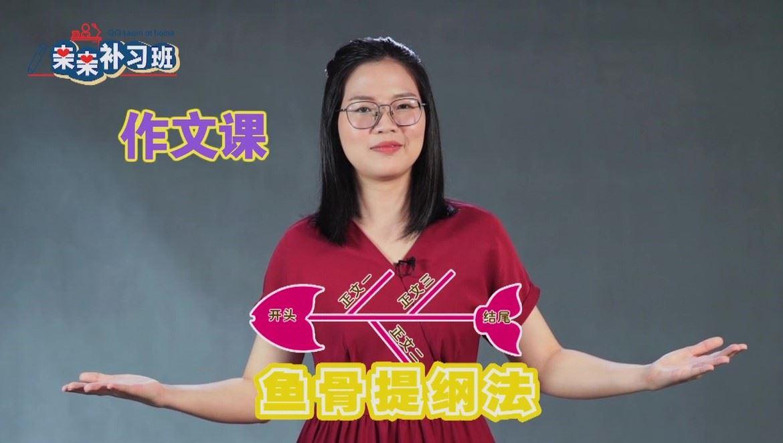 astro小太阳再度推出全新教育节目《亲亲补习班》!