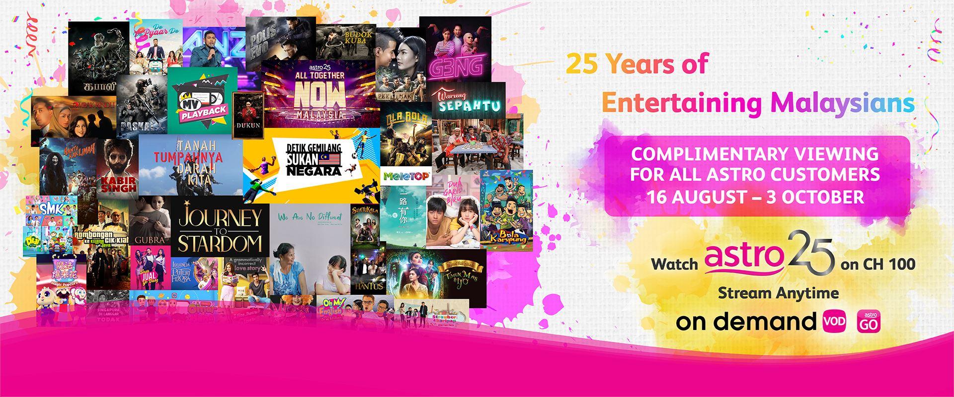 astro为大马人带来25年娱乐,以#kitateguhbersama欢庆今年国庆日!