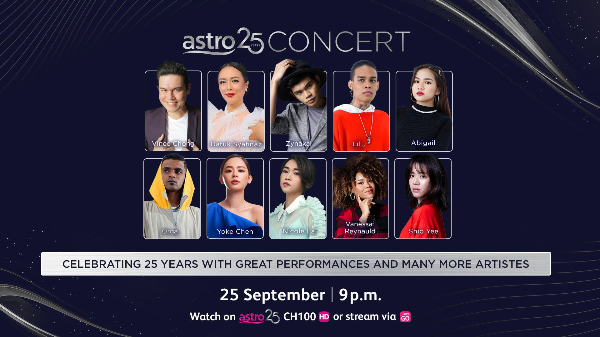 逾50名国内外群星汇聚astro 25 concert,925现场直播!