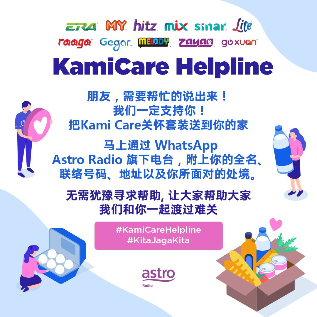 astro电台启动 'kami care helpline' ,给予马来西亚人支持与帮助