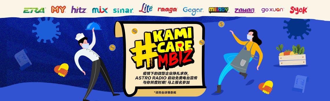 #kamicarembiz | astro radio