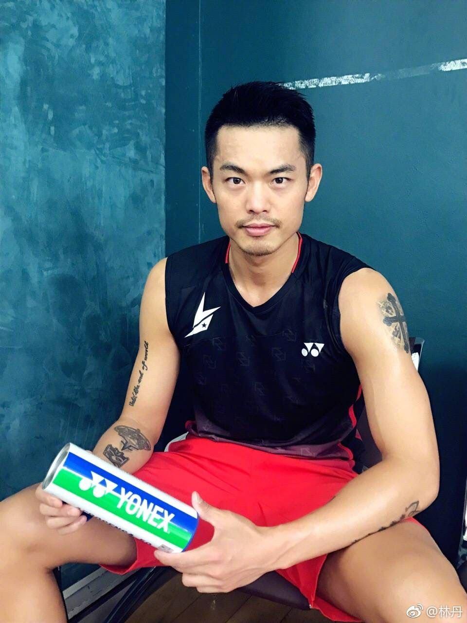 37岁羽毛球「传奇人物」林丹宣布退役!
