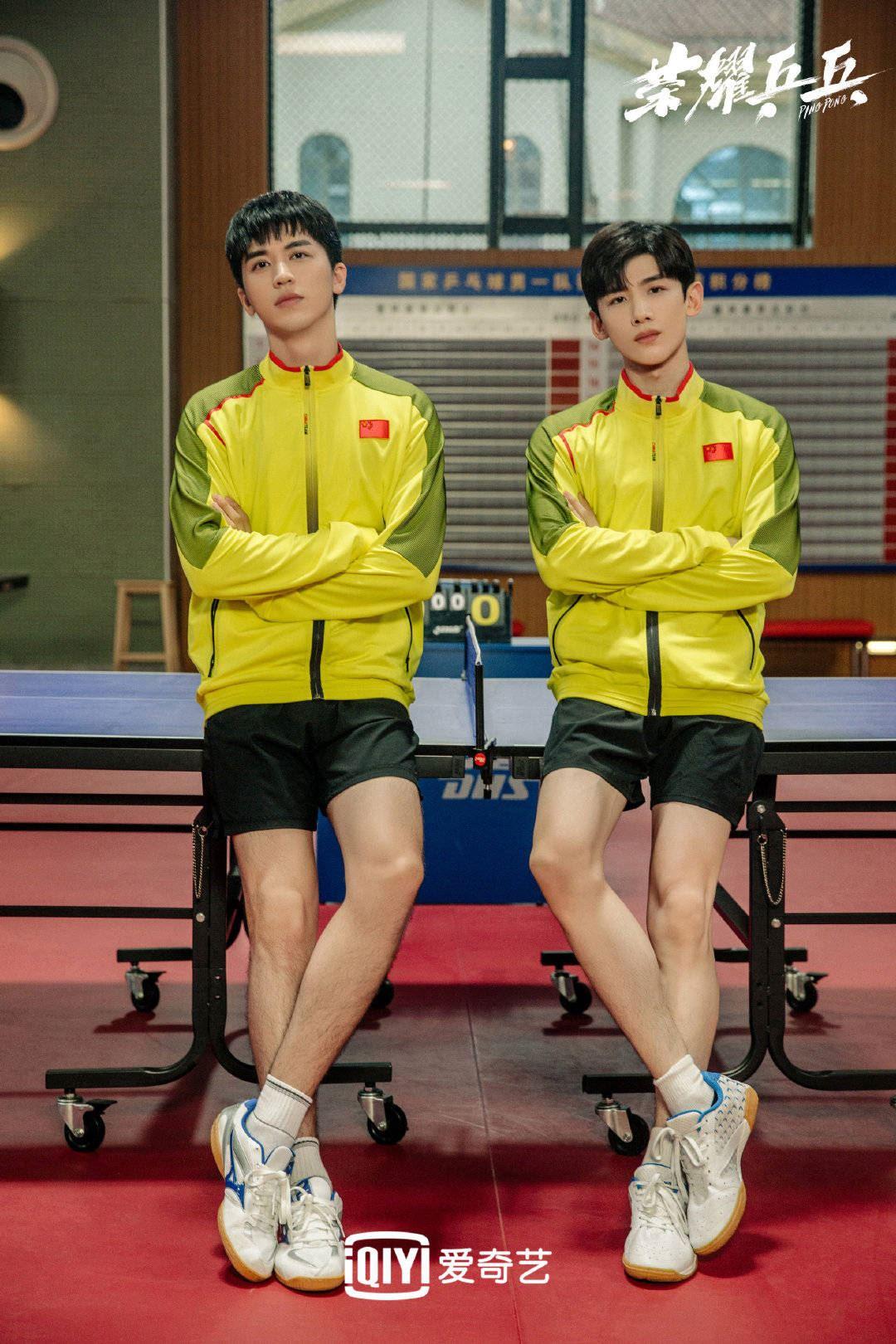 【荣耀乒乓】许魏洲进组前每周都去训练!健身和乒乓都一起练!