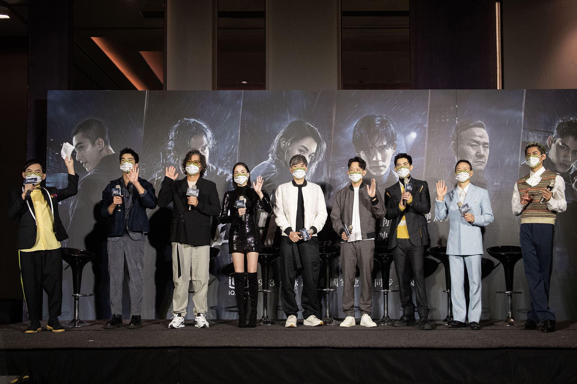 爱奇艺原创剧集《逆局》9月3日全球首播