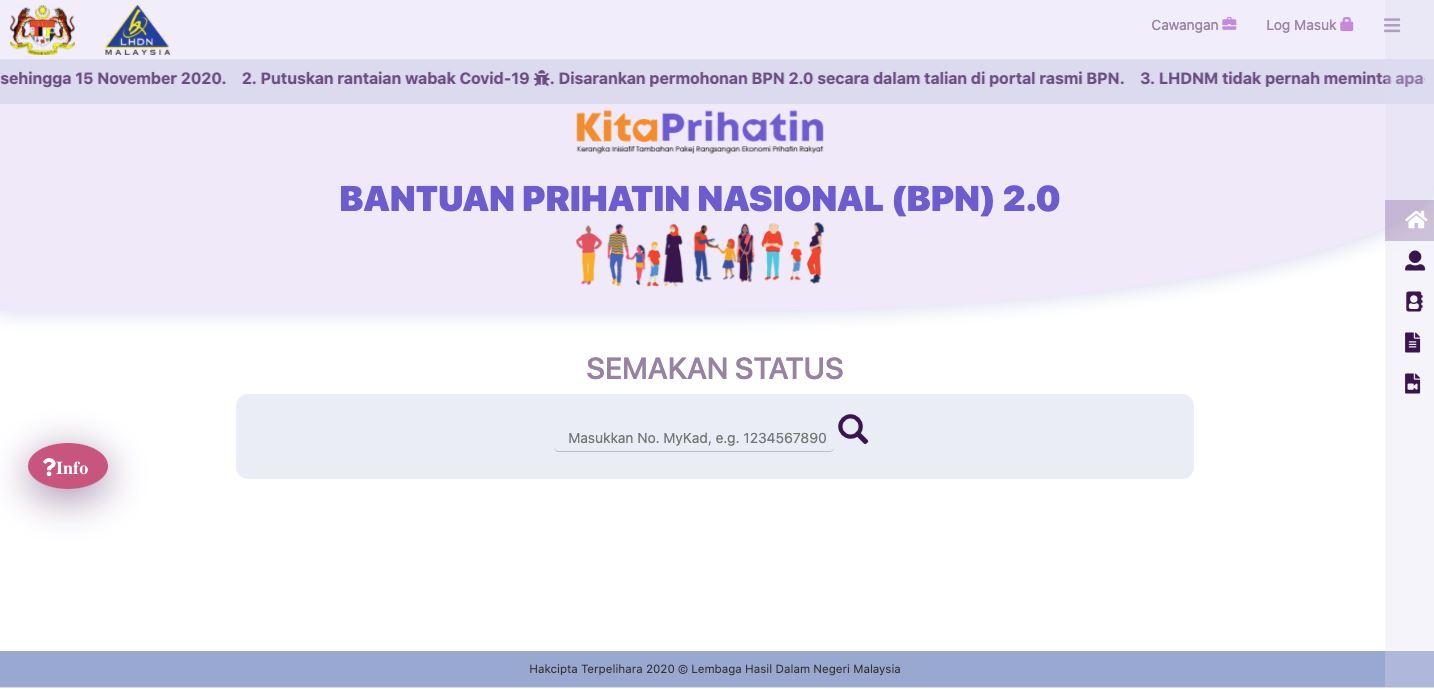bpn 2.0今日起民众可上网查询!为期一个月