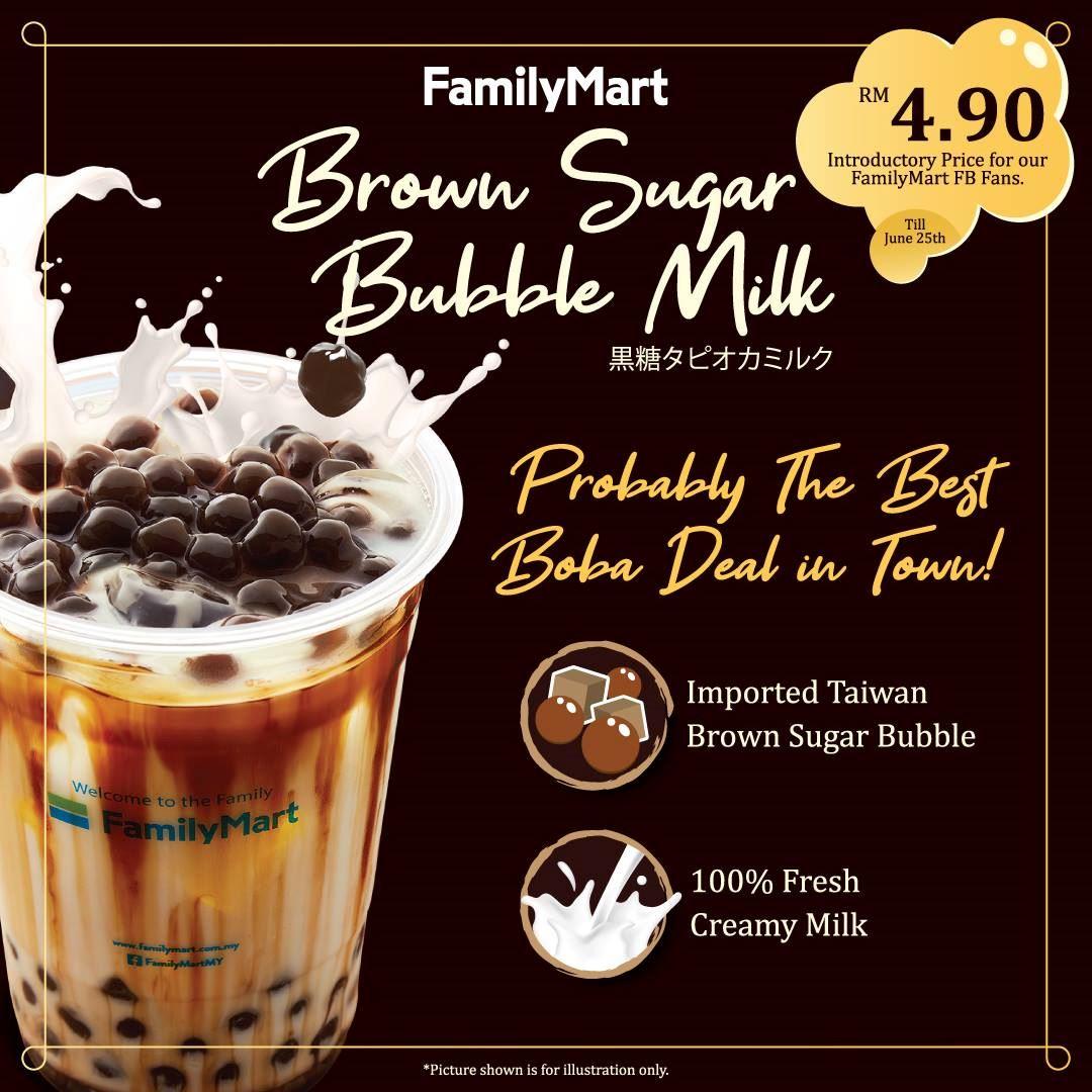 family mart 也推出珍珠奶茶了!只卖rm4.90!