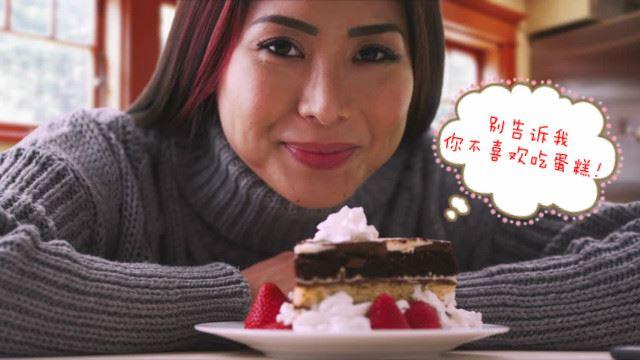 【内有影片】生日快乐!别被covid-19搞砸,在家买个蛋糕也能实现生日愿望!