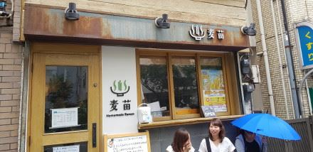 盘点日本东京必吃的「5大拉面名店」~没吃到会后悔!