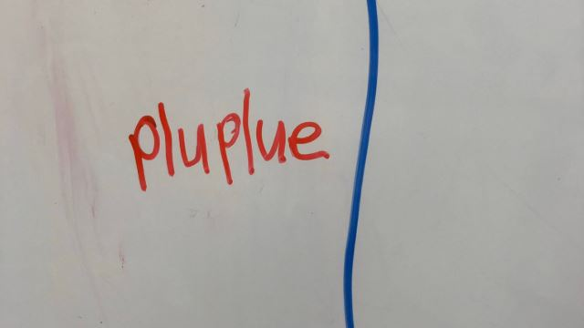 People Is Spelled Pluplue