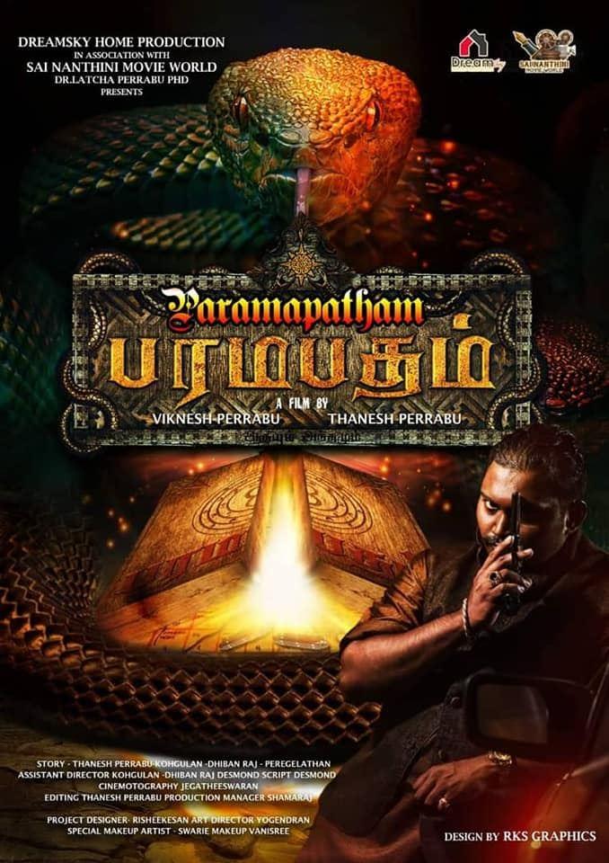 local tamil movie paramapatham sent for golden globe consideration