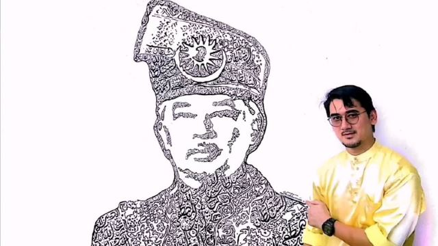 This Selangor Artist Created A Mural Of The Agong Using Calligraphy For National Day