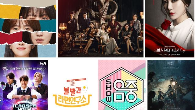 Binge-Watch The Latest K-Dramas On Astro This February!