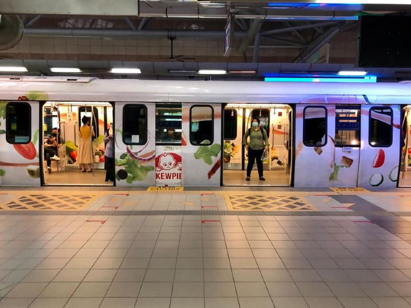 cmco: prasarana will reduce the frequency of its trains and buses starting today
