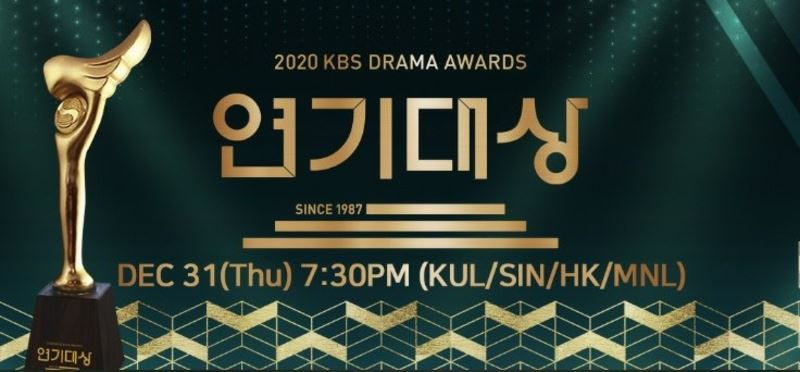 watch the biggest korean music festival and awards live on astro!